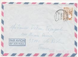 Cuba, N°2343 Sur Courrier Aérien. - Cuba