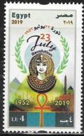 EGYPT, 2019, MNH, JULY 23rd REVOLUTION, 1v - History