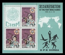 North Korea 1995 Mih. 3755 Military World Games. Shooting. Boxing. Volleyball. Football. Basketball (M/S) MNH ** - Korea (Nord-)