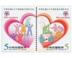 Ref. 148214 * MNH * - FORMOSA. 2004. CENTENARY OF THE RED CROSS . CENTENARIO DE LA CRUZ ROJA - 1945-... República De China