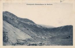 BOLIVIA , TARJETA POSTAL NO CIRCULADA ,  COMPAÑIA HUANCHACA DE BOLIVIA , MINERIA , MINING - Bolivia