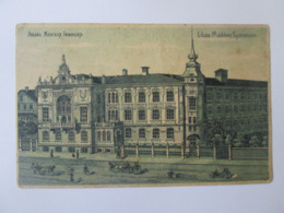 Latvia/Lettonie-Libau/Liepaja-Madchen Gymnasium,1915 Mailed Censored Postcard - Latvia