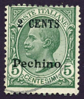 ITALY ITALIA CHINA Overprinted Pechino 1918 Mi:IT-CN 29 Hinged Used - 11. Auslandsämter