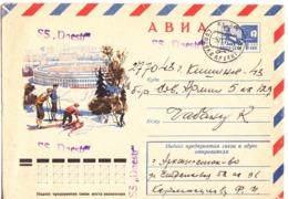 1980 , Sovietunion , URSS , Dnestr Ship  ;   Special Cancell. - Maritime