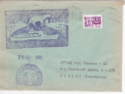 1980 , Sovietunion , URSS , Neptun Ship  ;   Special Cancell. - Maritime
