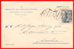 ESPAÑA  MANUESCRITO RESIDENCIA DE LA COMPAÑIA DE JESUS ( CORDOBA ) AÑO 1956 - Manuscritos