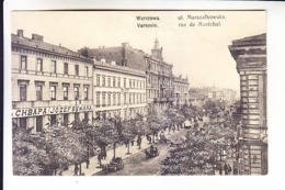 Poland Warszawa 32 - Polonia