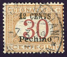 ITALY ITALIA CHINA Overprinted Pechino 1918 Mi:IT-CN P10 Hinged Used - 11. Auslandsämter