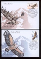 Abkhazia 2019 Europa SEPT National Birds FDC Only 100pcs - Europe (Other)