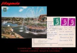 EUROPA. ESPAÑA. ENTEROS POSTALES. TARJETA POSTAL CIRCULADA 1984. MADRID. ESPAÑA-BOGOTÁ. COLOMBIA. MATASELLO PARLANTE - 1931-Hoy: 2ª República - ... Juan Carlos I
