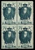 LIECHTENSTEIN 1920 Nr 38 Postfrisch VIERERBLOCK X6FBF36 - Ongebruikt
