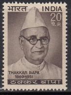 India  MNH 1969, Thakkar Bapa, - India