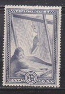 GREECE Scott # 543 Mint NO GUM - Industrialization Under Marshall Plan - Unused Stamps