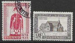Iceland Scott # B14-5 Used Skalholt, 1956 - 1944-... Republic
