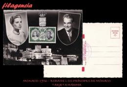EUROPA. MÓNACO. ENTEROS POSTALES. TARJETAS MÁXIMAS 1956. BODAS DE LOS PRÍNCIPES DE MÓNACO - Cartas Máxima