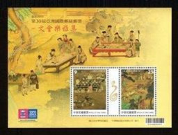 2015 30th Asian Stamp Exhi Stamps S/s-Literary Gatherings Painting Drink Wine Tea Calligraphy Rock Lute Music - Art