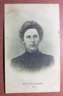 Tsarist Russia Postcard 1909s Socialist Revolutionary Maria SPIRIDONOVA Murder. Women's Suffrage - Femmes Célèbres