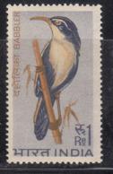 India MNH 1968,  Re1 Bird, Birds, Babbler, - India