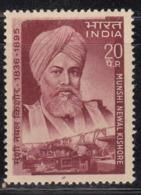 India MNH 1970,  Munshi Newal Kishore, Publisher Of Books, Printing Press - India