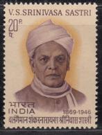 India MNH 1970, Srinivasa Sastri, Politician, Educationalist, - India
