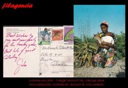 AFRICA. SOMALIA. ENTEROS POSTALES. TARJETA POSTAL CIRCULADA 1988. MOGADISCIO. SOMALIA-BOGOTÁ. COLOMBIA. FÚTBOL - Somalia (1960-...)