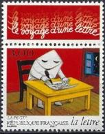 France 1997 - Mi 3203 - YT 3060 ( Journey Of A Letter ) MNH** + Label - France