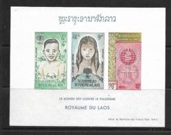 LAOS 1962 PALUDISME BLOC NON DENTELE RARE  YVERT N°B NEUF MNH** - Laos