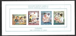 LAOS 1979 BLOC ANNEE DE L'ENFANCE  YVERT N°B60 NEUF MNH** - Laos