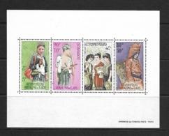 LAOS 1965 BLOC ETHNIES   YVERT N°B32 NEUF MNH** - Laos
