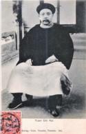Chine - Yuan Shi Kai - President De La République De Chine (1912 ) - Autoproclamé Empereur En 1915 - China