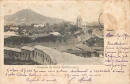 Empire De Corée 1903 - Souvenir De Séoul - Timbre Enlevé - Corée Du Sud
