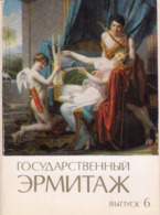 French Painting Hermitage Soviet Postcards Set 12 Pcs + Cover USSR 1983 - Ansichtskarten