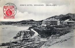 China - Weihaiwei ( Mainland ) - King' S Hotel - Chine