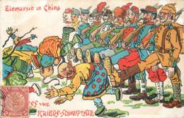 Chine - Gruss Vom Kriegs-Schauplatz - Einmarsch In China - Chine