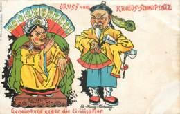 Chine - Gruss Vom Kriegs-Schauplatz - Geheimbund Gegen Die Civilisation - Kaiserin Und Li-Hung-Tschang - Chine