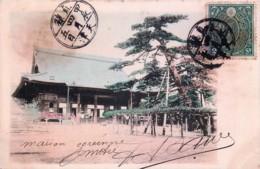 Corée - Japon - Une Maison Coréenne - Corea Del Sud