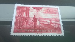 China 1959 The 10th Anniversary Of People's Republic - Neufs