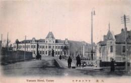 Japon - Tarien - Yamato Hotel - Japon