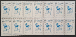 LC- 1959 Army Soldier & Flag Surcharged 10p In Blk/14 VARIETY: Bars Printed On Back - MNH - Lebanon