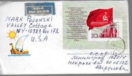 URSS  Lettre  Manifestation De Travailleurs Devant Le Kremlin - Machine Stamps (ATM)