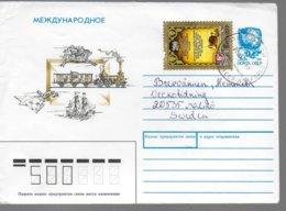 URSS  Lettre  PAP Traité Entre La Russie Et La Georgie Polaire - Machine Stamps (ATM)