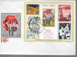 URSS  Lettre Organisation Pionniere Ecole - 1923-1991 USSR