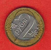 Belarus 2 Rubles, 2009 - Belarus