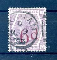 GROSSBRITANNIEN 1883 Nr 71 Gestempelt (108926) - Grossbritannien