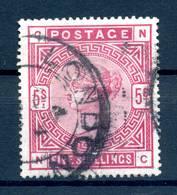 GROSSBRITANNIEN 1883 Nr 83 Gestempelt (108937) - Grossbritannien