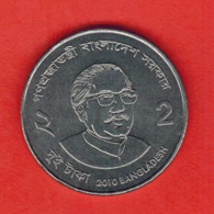 Bangladesh 2 Taka, 2010 - Bangladesh