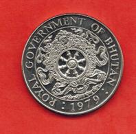 Bhutan 1 Ngultrum, 1979 Steel /magnetic/ - Bhutan