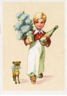 Künstlerkarte 6 MFK - Bub Mit Blumenstrauss Und Sekt 1940 Mund Und Fuß Malende Künstler - Künstlerkarten