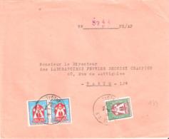 Lettre Avec Timbre OFFICIEL POSTES De DAKAR Pour PARIS - Sénégal (1960-...)