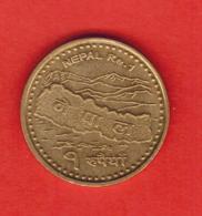 Nepal 1 Rupee, 2064 (2007) - Népal